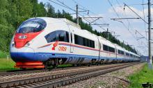 Фото поезда Сапсан